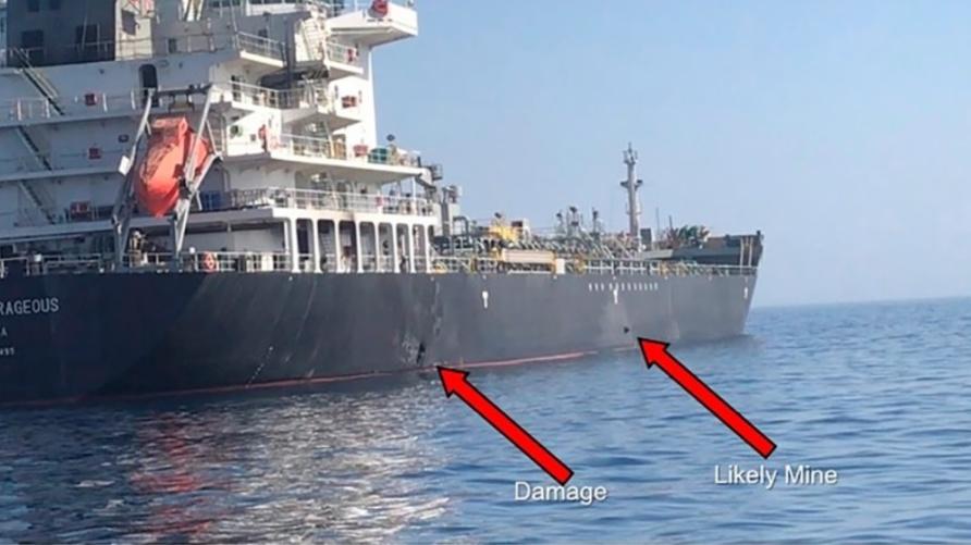 صورة لناقلة النفط اليابانية تظهر اللغم اللاصق الذي لم ينفجر