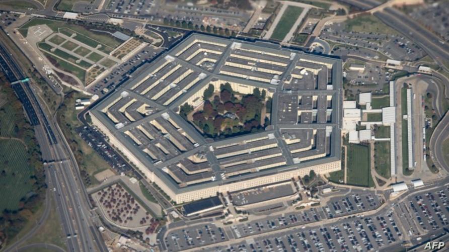 مبنى وزارة الدفاع الأميركية - البنتاغون