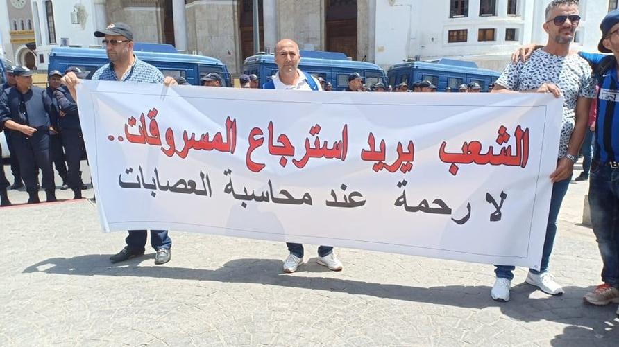 يافطة من مظاهرات الجزائر تطالب باسترجاع المال المسروق - من موقع كل شيء عن الجزائر-