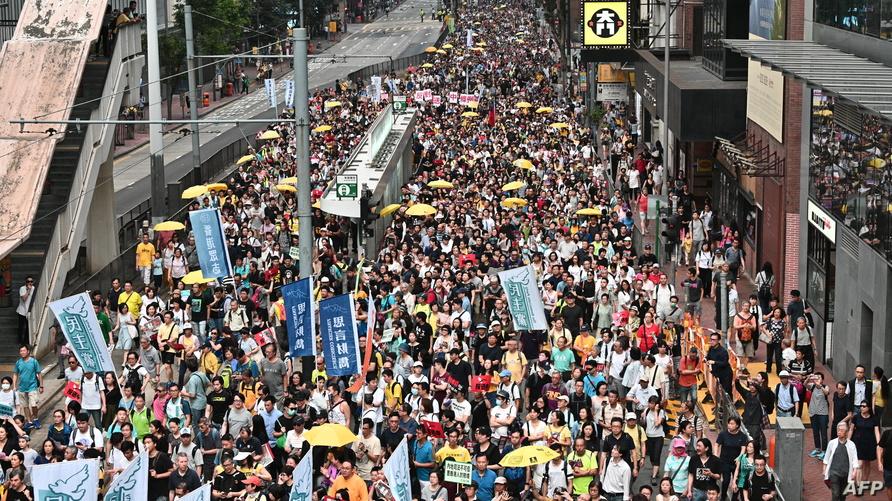 تظاهرة كبيرة في هونغ كونغ ضد اقتراح للسماح بتسليم المطلوبين الى الصين