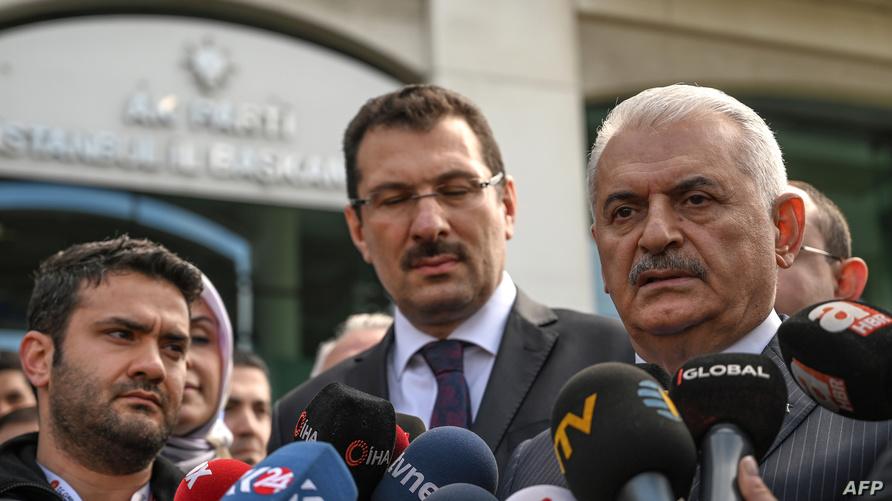 رئيس الوزراء السابق ومرشح العدالة والتنمية في انتخابات المحليات بإسطنبول، بن علي يلدريم.