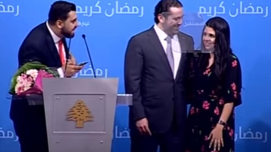 الرئيس الحريري متوسطا دينا وبلال