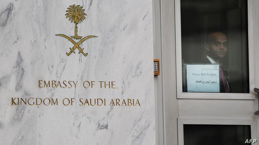 مدخل السفارة السعودية في واشنطن. أرشيفية