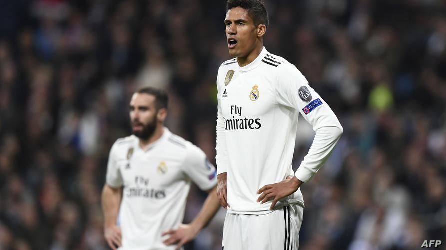 لاعبو ريال مدريد بعد خسارتهم أمام أياكس أمستردام