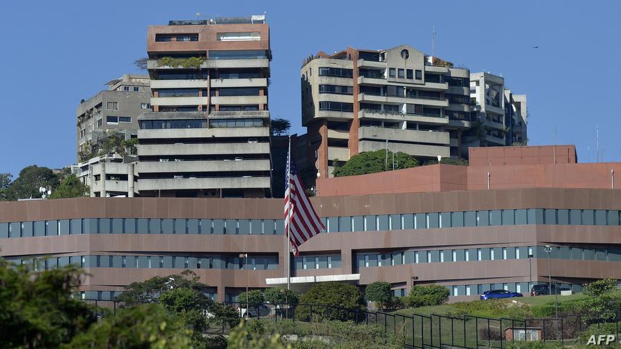 مقر السفارة الأميركية في كراكاس