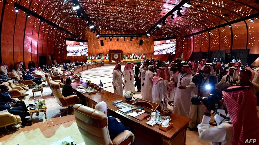 خلال القمة العربية في السعودية في 2018