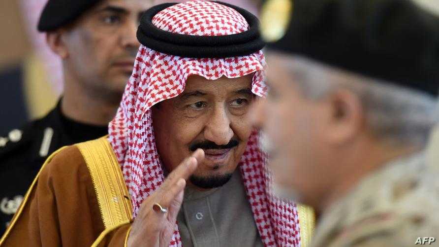 ملك السعودية سلمان بن عبد العزيز في قمة مجلس التعاون الخليجي