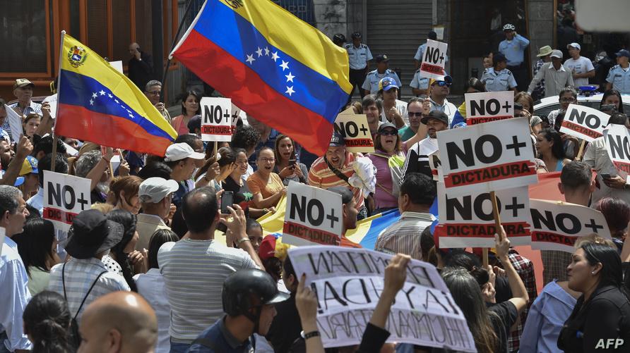 جانب من مظاهرة ضد نظام مادورو في كراكاس