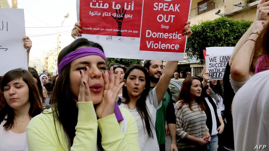 شعارات مناهضة للعنف المنزلي في تظاهرة بمناسبة يوم المرأة العالمي في بيروت (أرشيف)