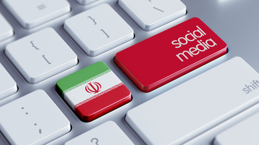 الدعاية الإيرانية عبر سوشيال ميديا. تعبيرية