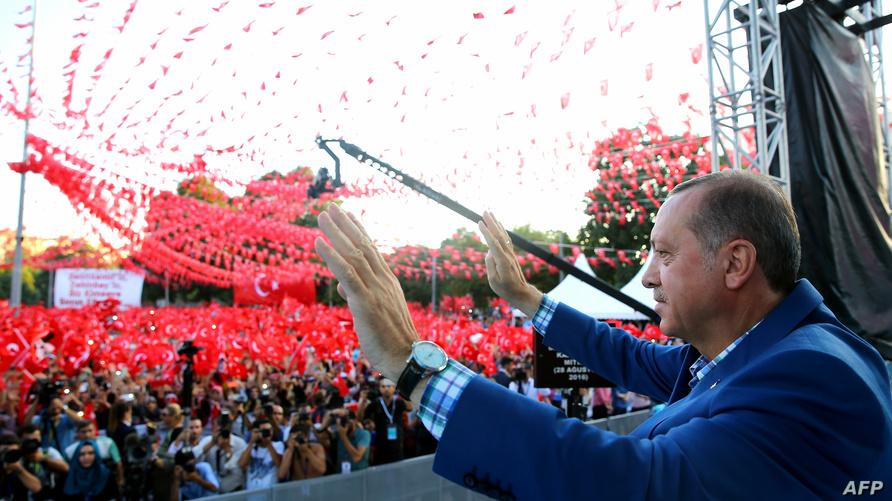 أردوغان خلال إلقاء كلمته في غازي عنتاب