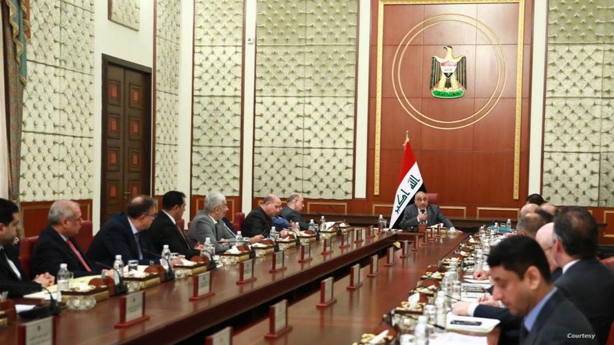 الحكومة العراقية تواجه مظاهرات منددة بالفساد (موقع مجلس الوزراء العراقي)
