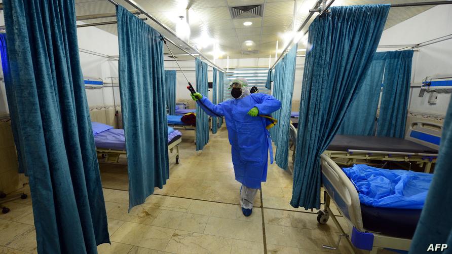 تعقيم إحدى المستشفيات في النجف