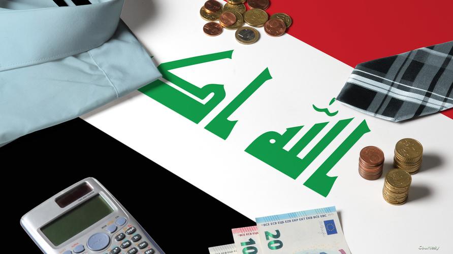 موازنة العراق لعام 2020