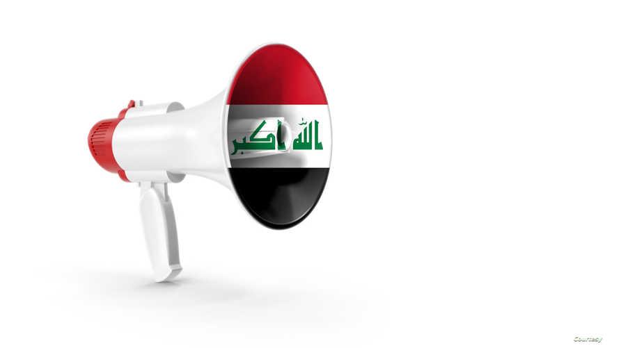 حرية التعبير في العراق غير مكتملة