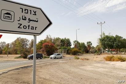 قرية تسوفار الإسرائيلية