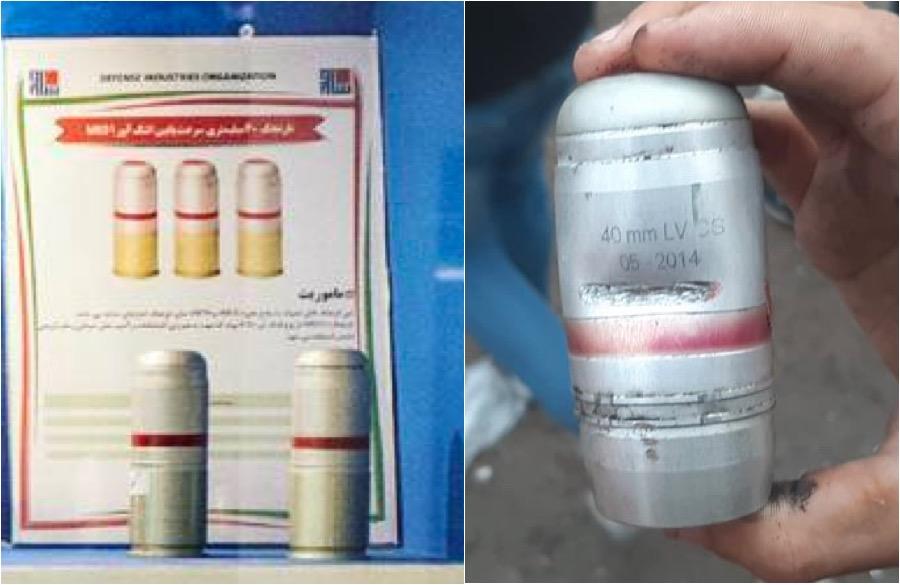مثال على قنبلة يدوية من عيار 40 ملم حددتها منظمة العفو الدولية وآدم راونسلي على أنها قنابل يدوية الصنع من قبل منظمة الصناعات الدفاعية (DIO) في إيران.