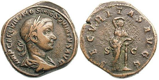 وجه الإمبراطور هوستيليان على قطعة نقدية رومانية.