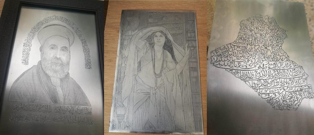 لوحات من نحت رويد على الفضة