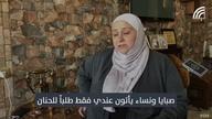 """تعرف على قصة """"أم السوريين""""!"""