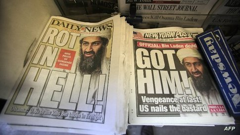 الصورة جرائد أميركية تحمل خبر مقتل بن لادن في صفحاتها الأول/ وكالة الصحافة الفرنسية