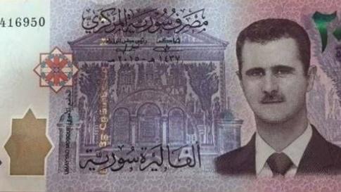ورقة من فئة 2000 ليرة سورية