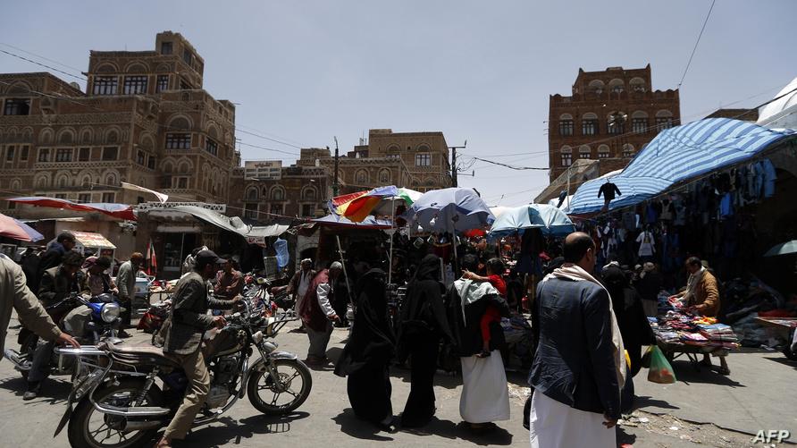 أحد شوارع العاصمة اليمنية صنعاء