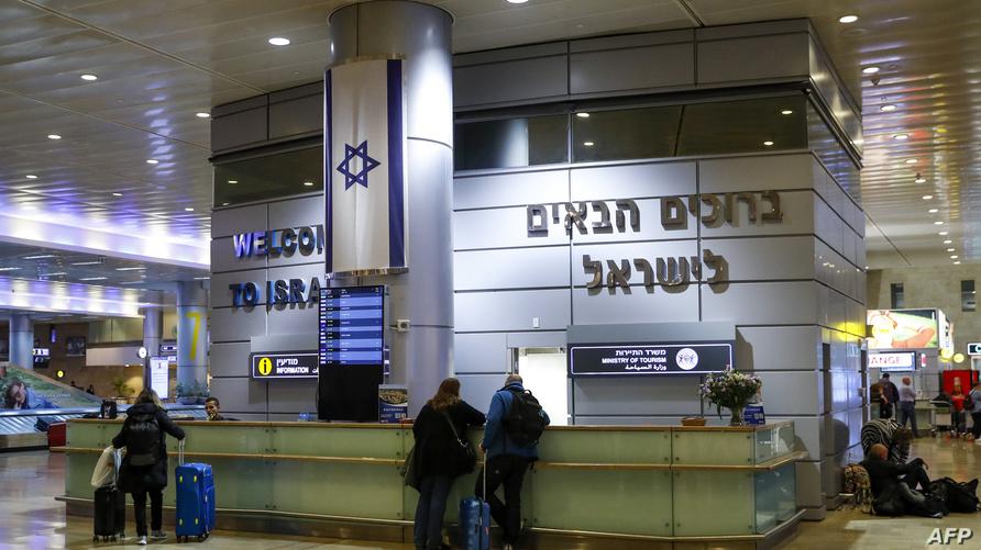 مطار بن غوريون الدولي في تل آبيب