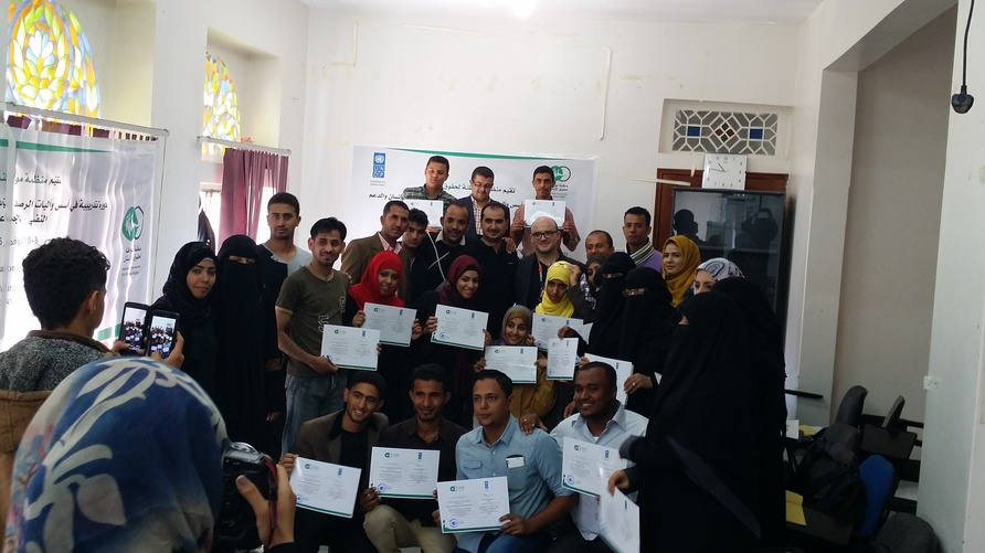Workshop of Muwatana (RYV)