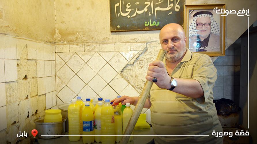 الحاج أحمد كاظم