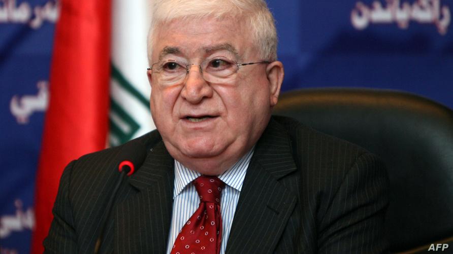 رئيس جمهورية العراق فؤاد معصوم/وكالة الصحافة الفرنسية