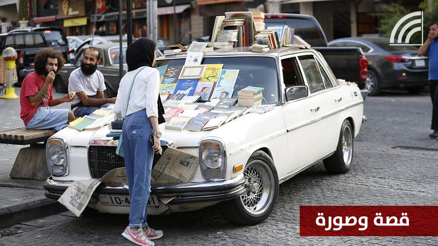 سيارة كلاسيكية في عمّان