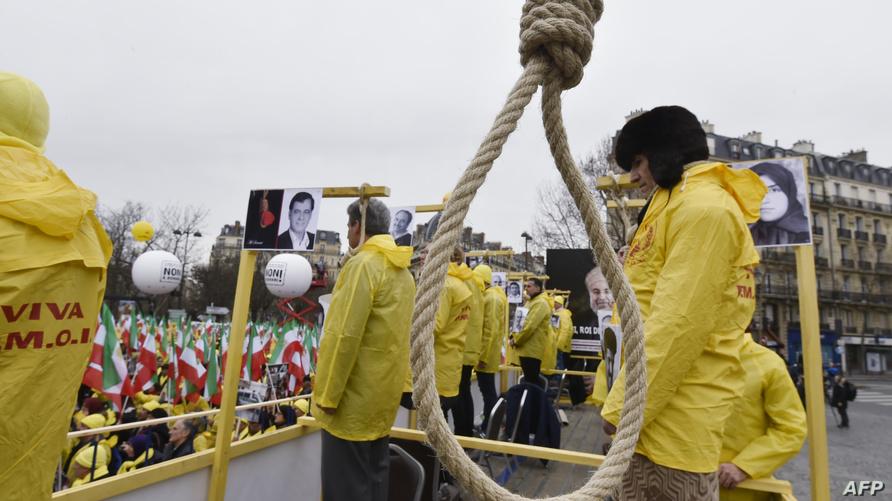 مظاهرات في العاصمة الفرنسية باريس ضد عقوبة الإعدام في إيران/وكالة الصحافة الفرنسية