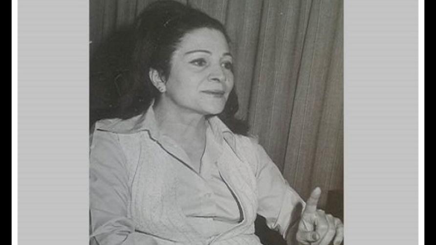 ديزي الأمير 1935-2018