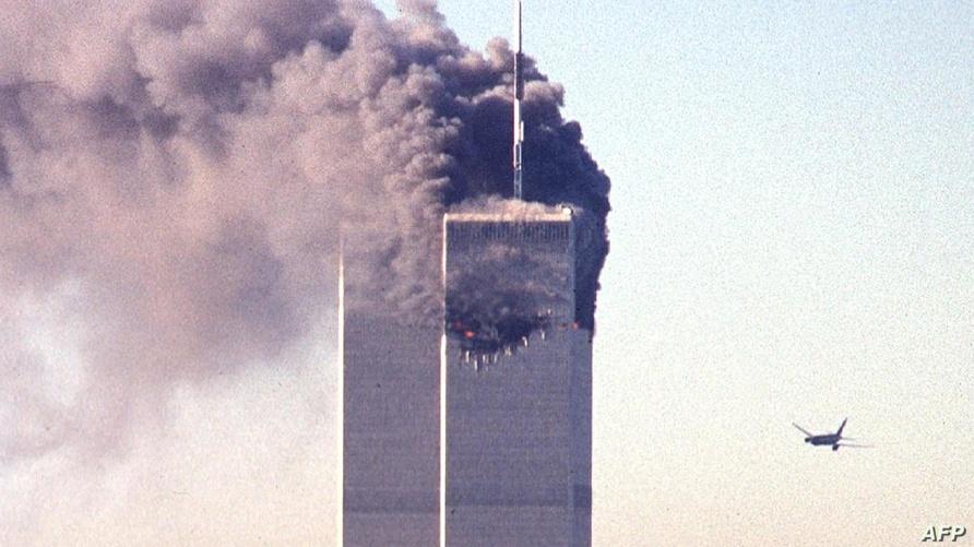 هجمات 11 أيلول/سبتمبر عام 2001 في نيويورك