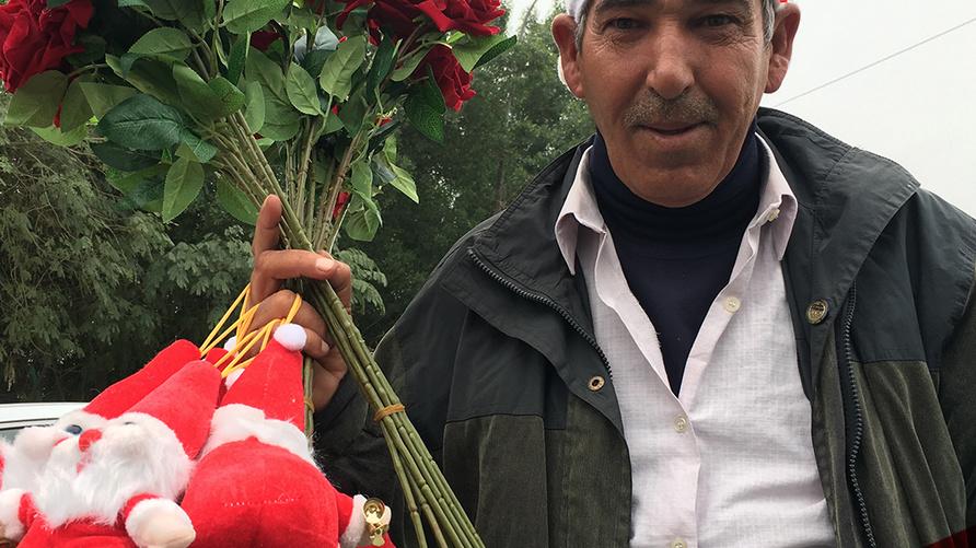 بياع الورد
