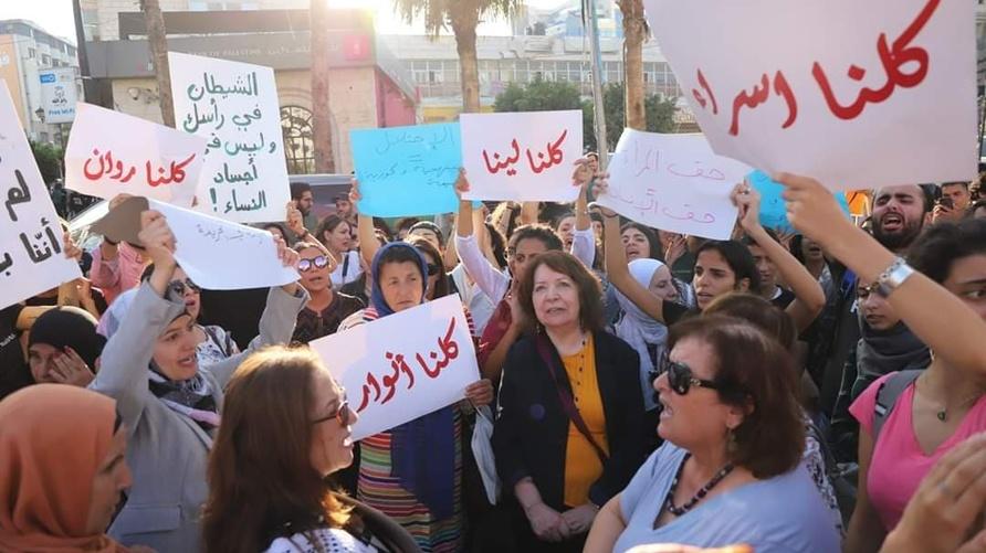 احتجاج شعبي على قتل النساء في الضفة الغربية/ تصوير محمد سلوادي