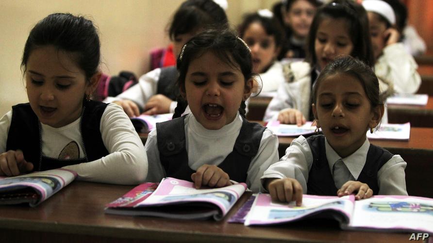 أطفال في مدرسة في كركوك