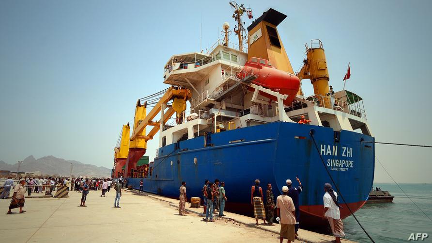 ميناء عدن-أرشيف