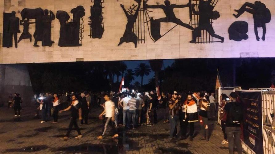 من ساحة التحرير 24 أكتوبر / المصدر: مواقع التواصل