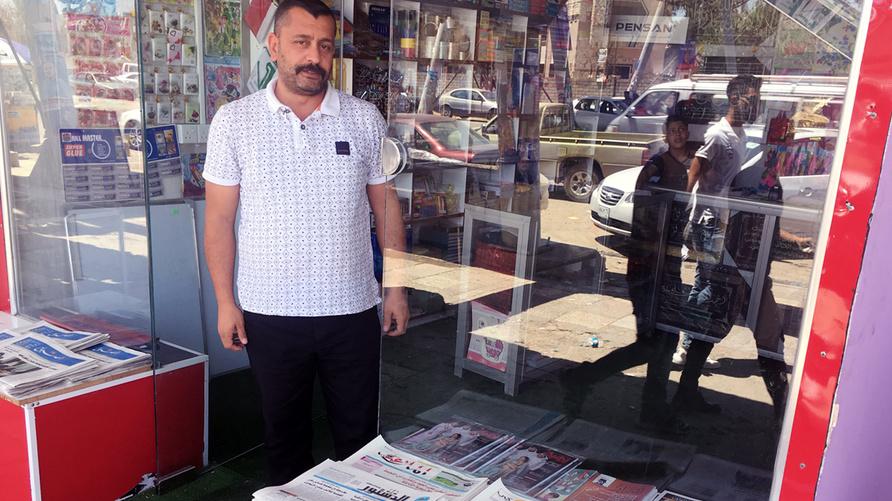 رائحة ورق الجرائد في الموصل