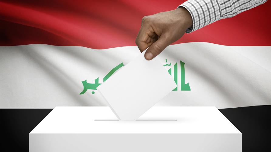 هل ستشارك في الانتخابات المحلية المقبلة؟