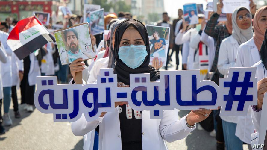 إحتجاجاً على قرار هيئة الرأي في وزارة التعليم