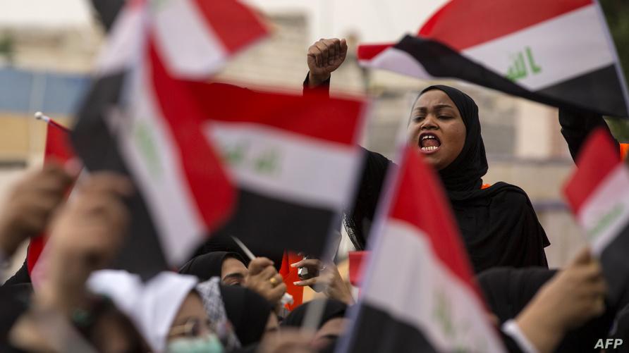 شابة عراقية تهزج خلال تظاهرات في البصرة/ ا ف ب