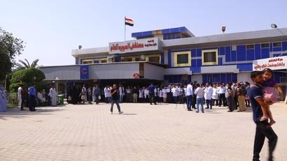 الملاك الطبي لمستشفى الصويرة العام يتظاهرون مطالبين بحمايتهم من التهديدات العشائرية