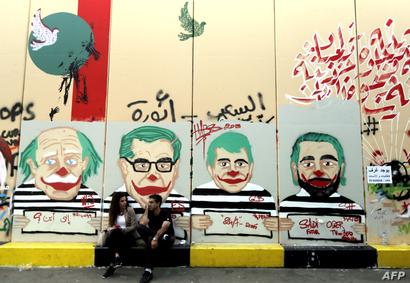 غرافيتي في لبنان 2019/ ا ف ب